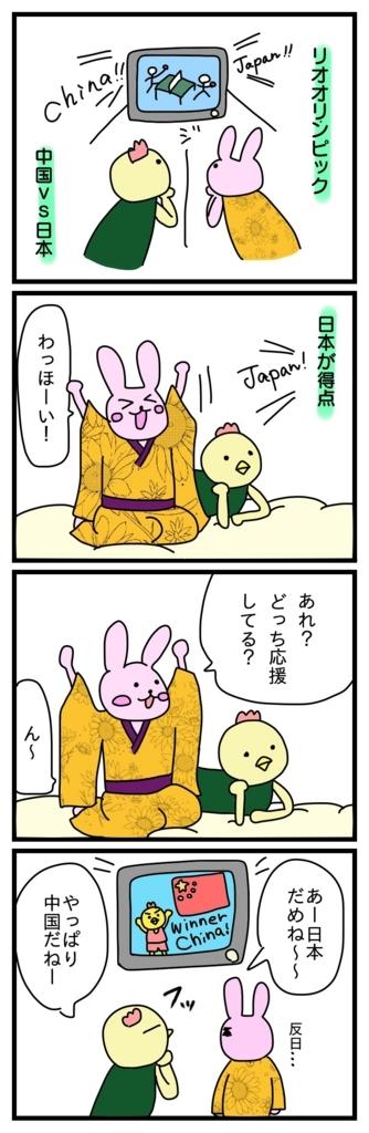 f:id:japantk:20170819102209j:plain