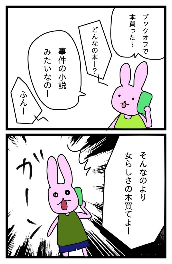 f:id:japantk:20170819175939j:plain