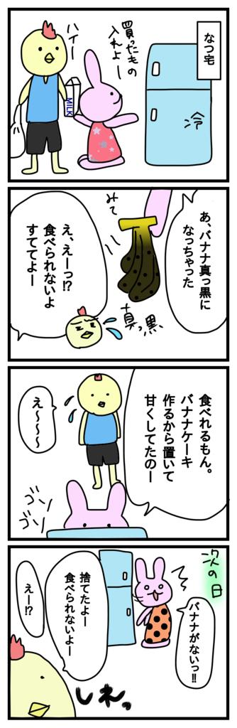 f:id:japantk:20170819180406p:plain
