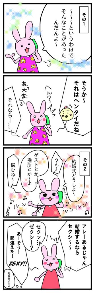 f:id:japantk:20170821205824p:plain