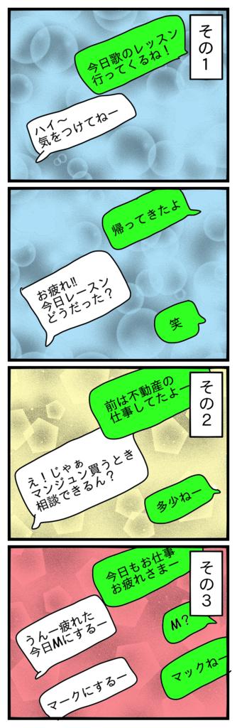 f:id:japantk:20170821210140p:plain