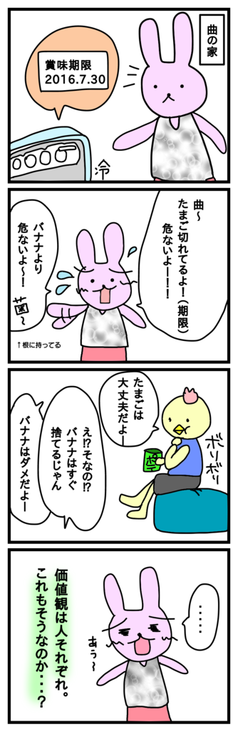 f:id:japantk:20170822234335p:plain