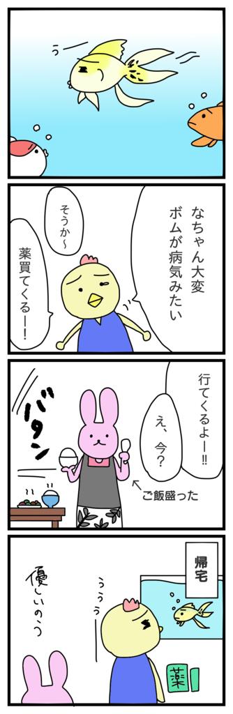 f:id:japantk:20170824212120p:plain