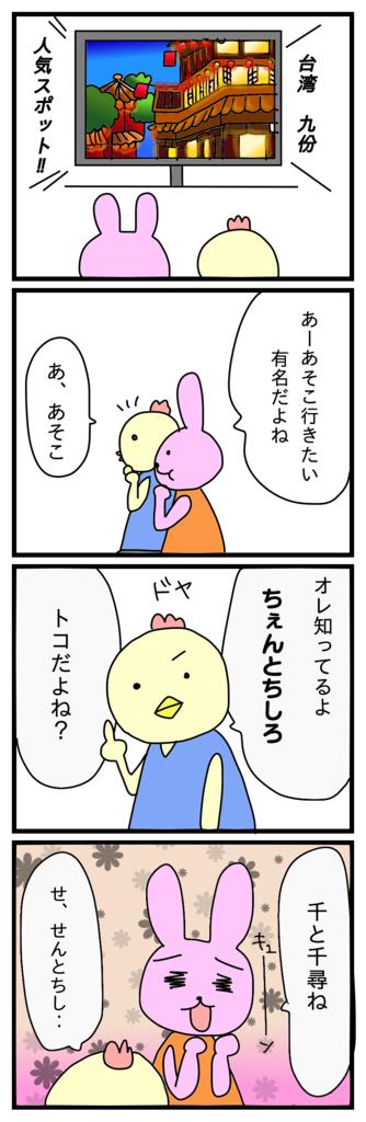 f:id:japantk:20170824212953p:plain