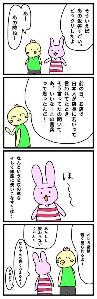 f:id:japantk:20170827092406p:plain