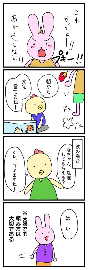 f:id:japantk:20170830204804p:plain