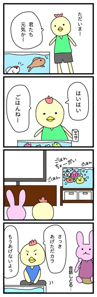f:id:japantk:20170830205846p:plain