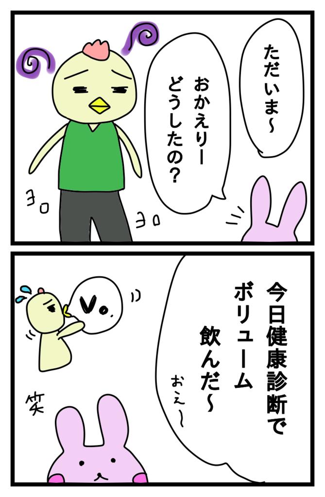 f:id:japantk:20170902094445p:plain