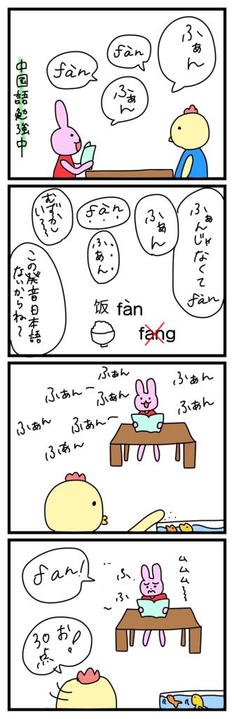 f:id:japantk:20170902095122p:plain