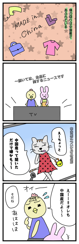 f:id:japantk:20170905104344p:plain
