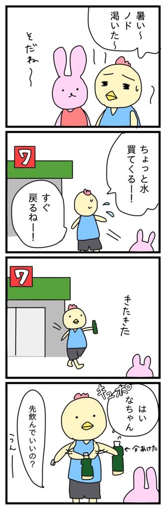 f:id:japantk:20170906133028p:plain