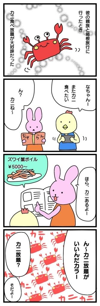 f:id:japantk:20170909201332j:plain