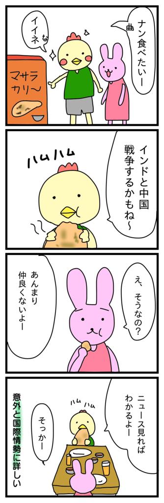 f:id:japantk:20170911193310p:plain