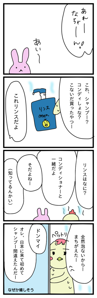 f:id:japantk:20170916084840p:plain