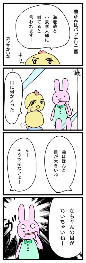 f:id:japantk:20170923150134p:plain