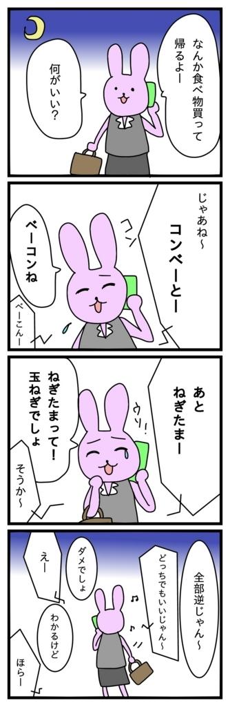 f:id:japantk:20170923151103j:plain