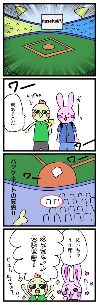 f:id:japantk:20170923151148p:plain