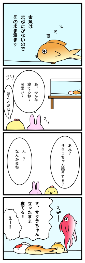 f:id:japantk:20171001155404p:plain