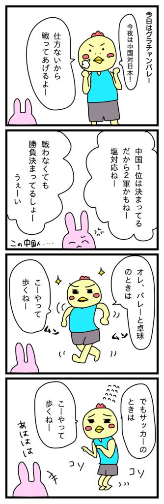 f:id:japantk:20171021110049p:plain