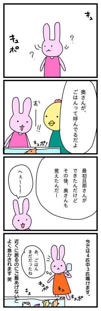 f:id:japantk:20171021113626p:plain