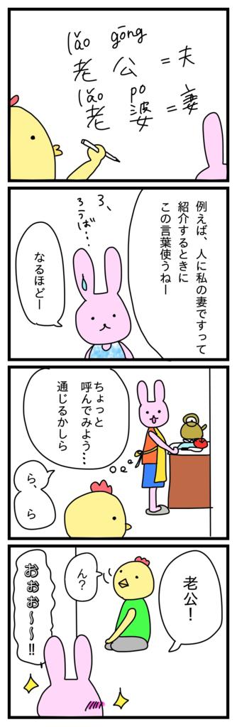 f:id:japantk:20171126105602p:plain