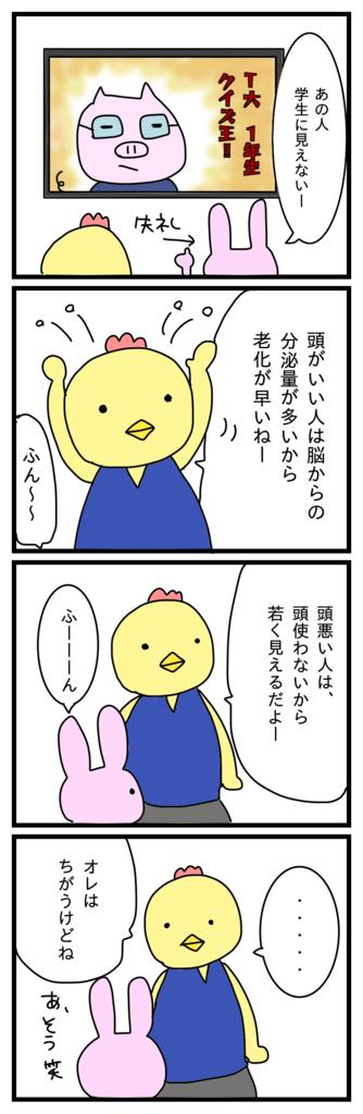f:id:japantk:20171126111041p:plain