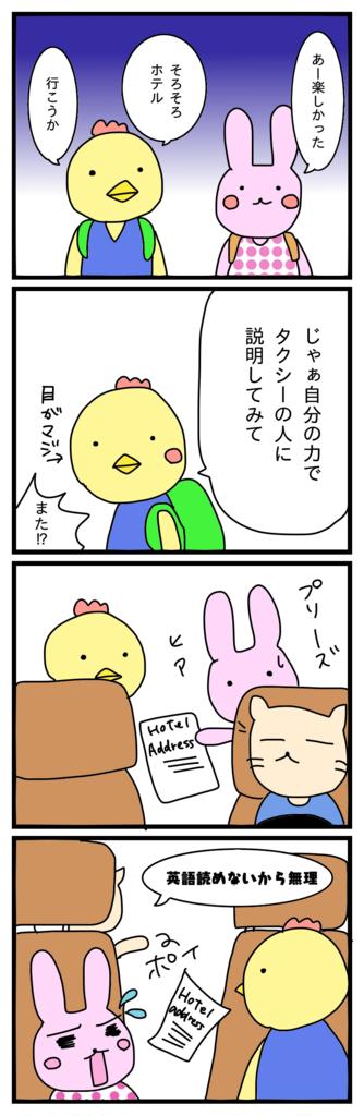 f:id:japantk:20171126111811p:plain
