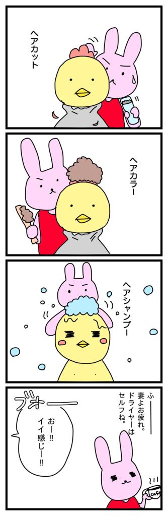 f:id:japantk:20180114190644p:plain