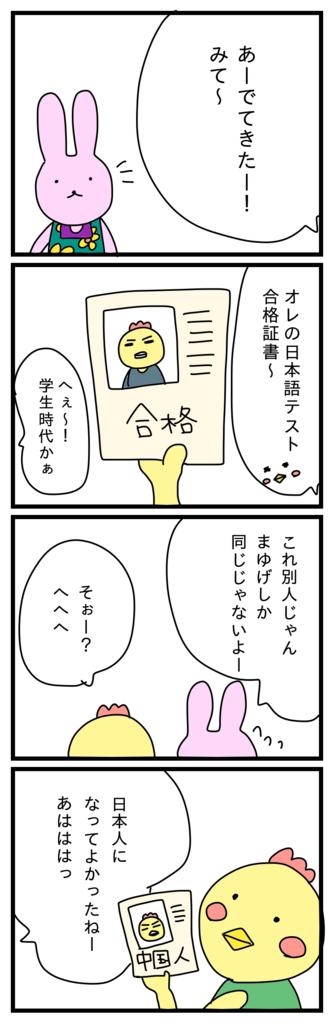 f:id:japantk:20180204180721p:plain