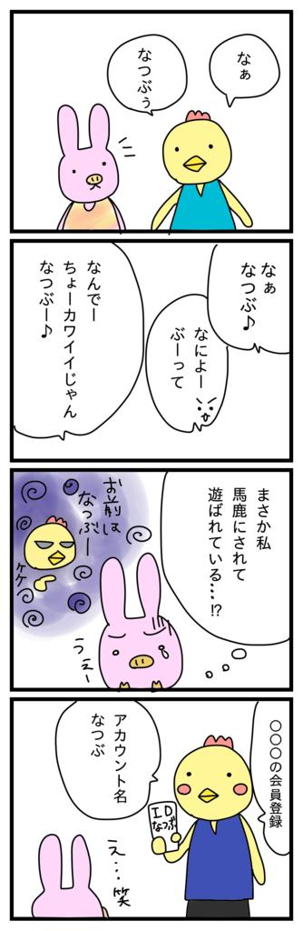 f:id:japantk:20180303191629p:plain