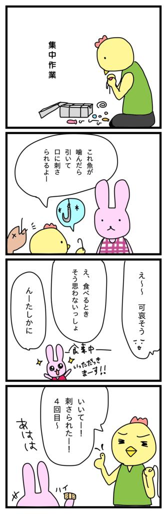 f:id:japantk:20180303191743p:plain