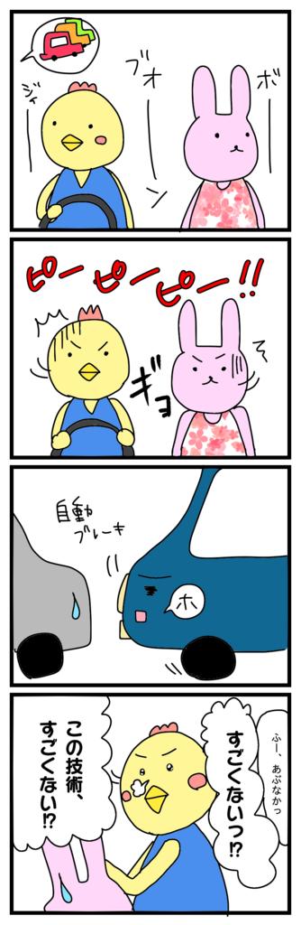 f:id:japantk:20180303191859p:plain