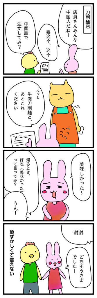 f:id:japantk:20180303191928p:plain