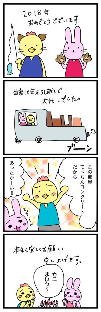 f:id:japantk:20180304122749p:plain