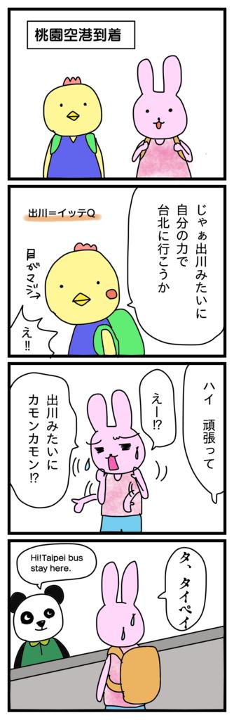 f:id:japantk:20180304123211p:plain