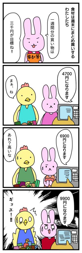 f:id:japantk:20180304124914p:plain