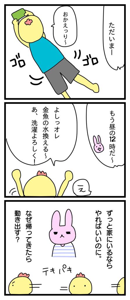 f:id:japantk:20180603202703p:plain