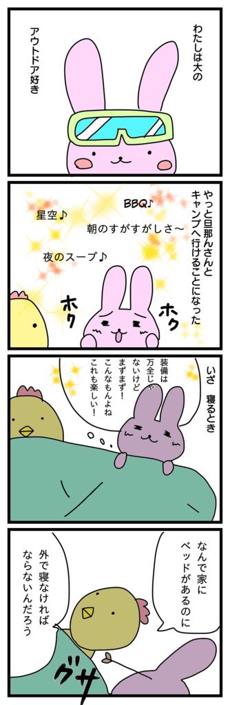 f:id:japantk:20180603205051p:plain