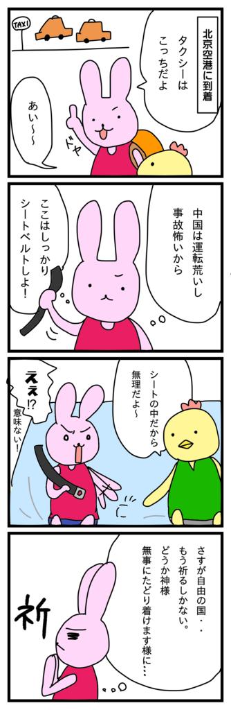 f:id:japantk:20180603205222p:plain