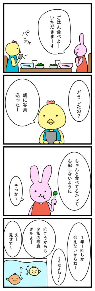 f:id:japantk:20180603205700p:plain