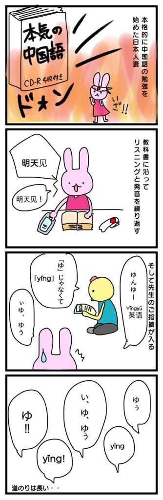 f:id:japantk:20180603210452p:plain