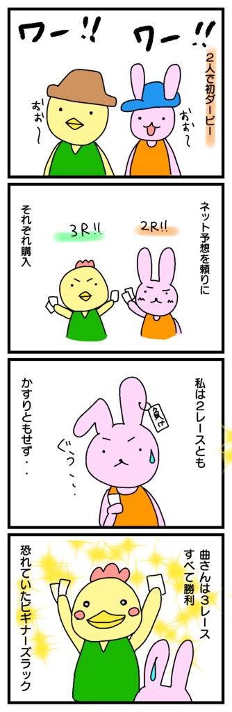 f:id:japantk:20180603211840p:plain