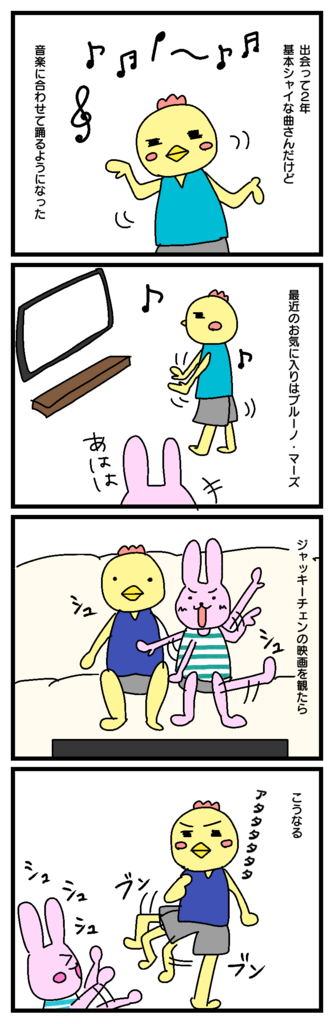 f:id:japantk:20180603212417p:plain