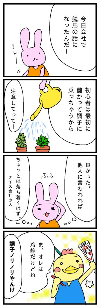 f:id:japantk:20180628224429p:plain