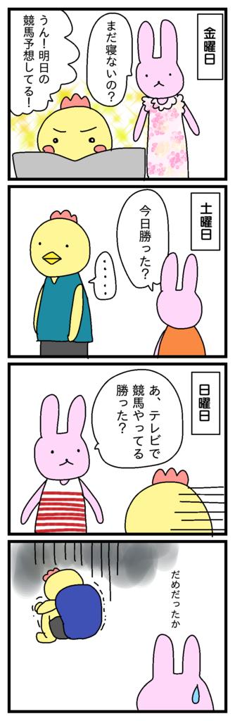 f:id:japantk:20180628224930p:plain