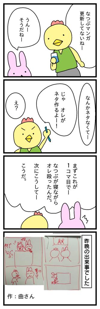 f:id:japantk:20180815175426p:plain