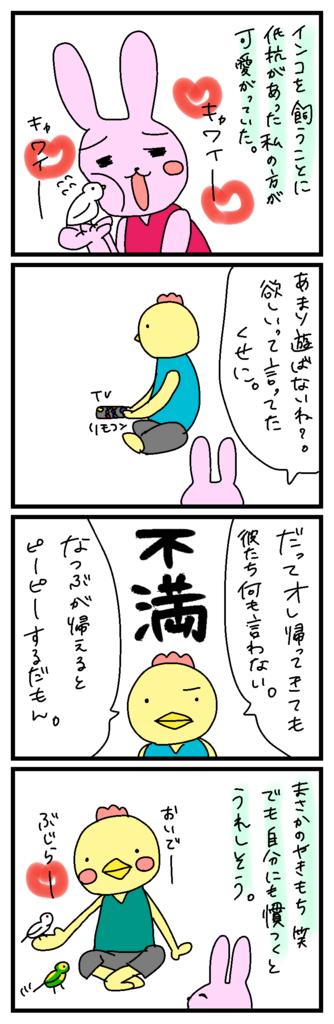 f:id:japantk:20180828152031p:plain