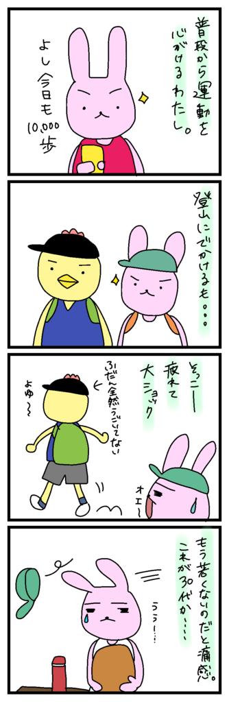 f:id:japantk:20180828152456p:plain