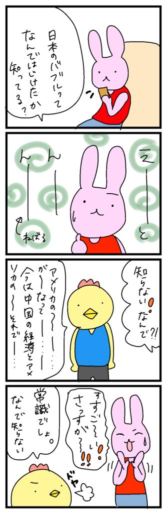 f:id:japantk:20180913150842p:plain