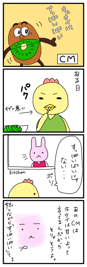 f:id:japantk:20180913151330p:plain